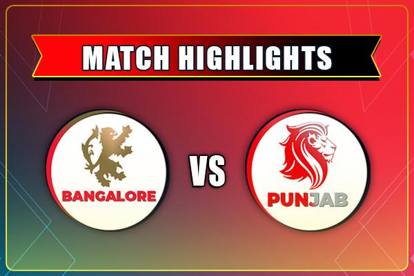 RCB vs PBKS Match Highlights IPL 2021