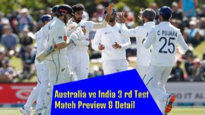 Australia vs India 3rd Test Match Preview