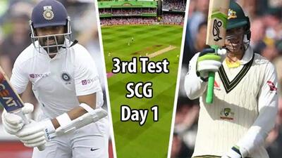 Australia vs  India  Sydney Test Day 1 highlights
