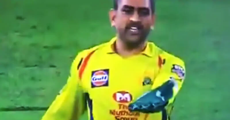 Harbhajan Singh, MS Dhoni, IPL 2020