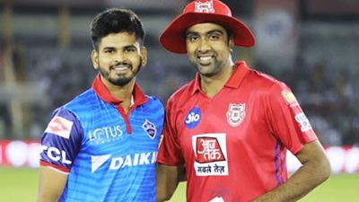 IPL 2020 updates, KXIP, Delhi Capitals, IPL 2020 Team