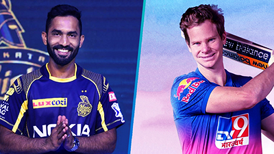 IPL 2020, KKR - Kolkata, RR - Rajasthan, IPL 2020 Updates