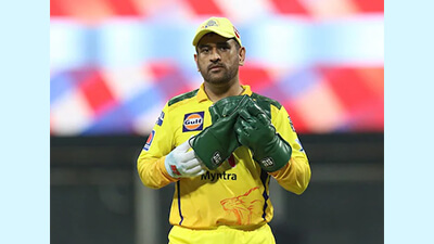 Dhoni feels 'old' after completing the 200th IPL match